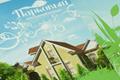 В Spider Group разработали брошюру для Черноморской финансовой компании